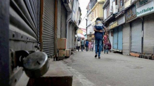Pulwama Terror Attack: Bharat Bandh called by traders on February 18