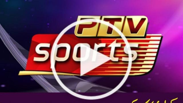 PTV Sports live streaming Pakistan v Australia 5th ODI with highlights