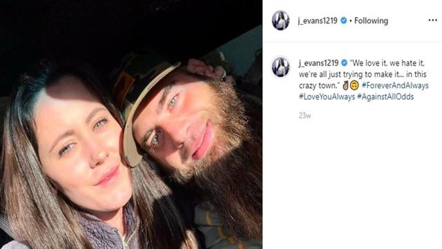 'Teen Mom 2': Jenelle Evans & David Eason vacay in Washington after custody case