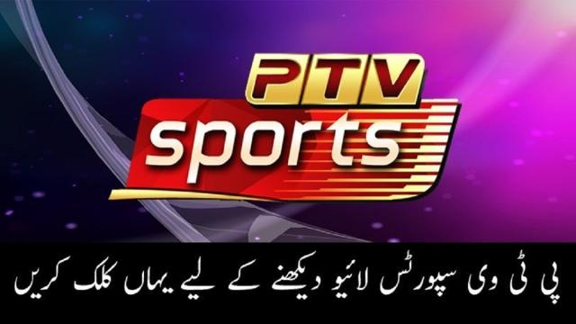 PTV Sports live online streaming Pakistan v Afghanistan ODI at Sonyliv.com: 2019 World Cup