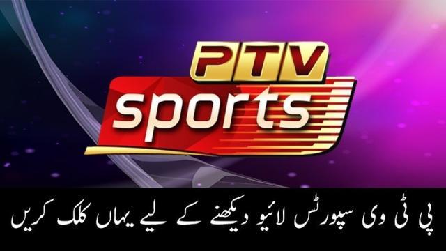 PTV Sports live cricket streaming Pakistan vs Sri Lanka 1st ODI at Sports.ptv.com.pk