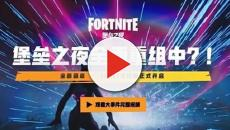 'Fortnite' Chapter 2 to begin on October 15th worldwide - report