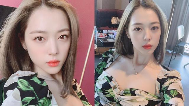 Sulli, estrela do K-Pop, é encontrada morta em casa