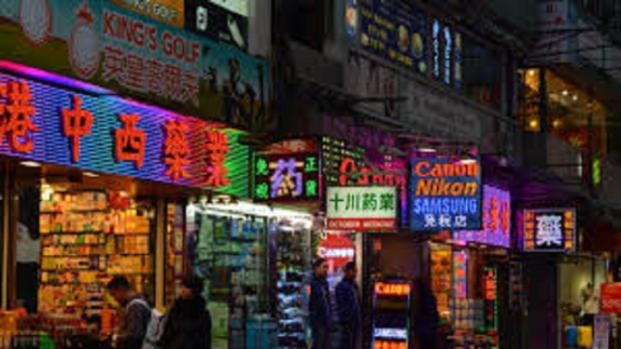 Chine : Un miracle économique vers son déclin