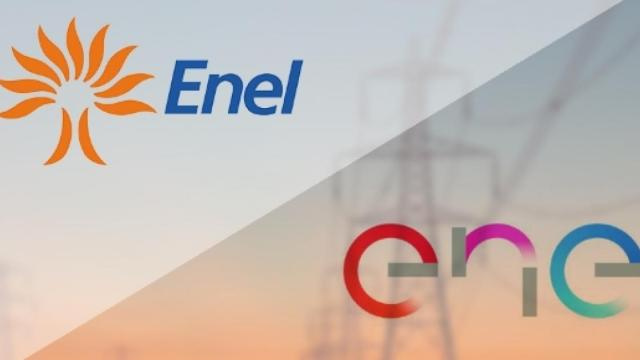 Assunzioni Enel, si ricercano diplomati per posizioni tecnico-operative e laureati