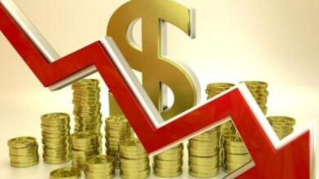 Coronavírus: Os impactos na economia brasileira