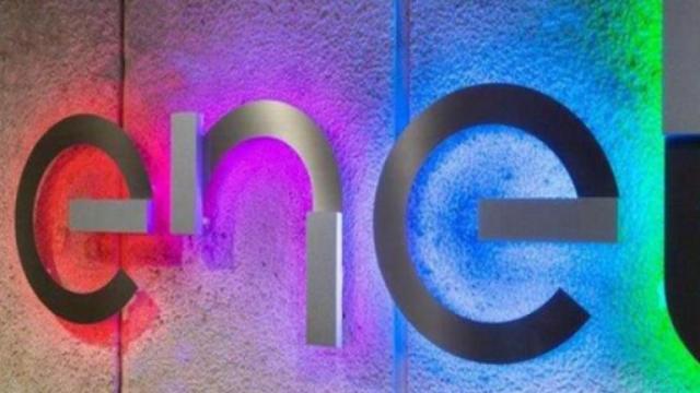 Assunzioni Enel Energia: avviate nuove selezioni per giovani diplomati, candidatura online
