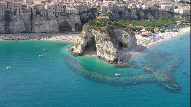 Tropea: una delle località turistiche più apprezzate della Calabria