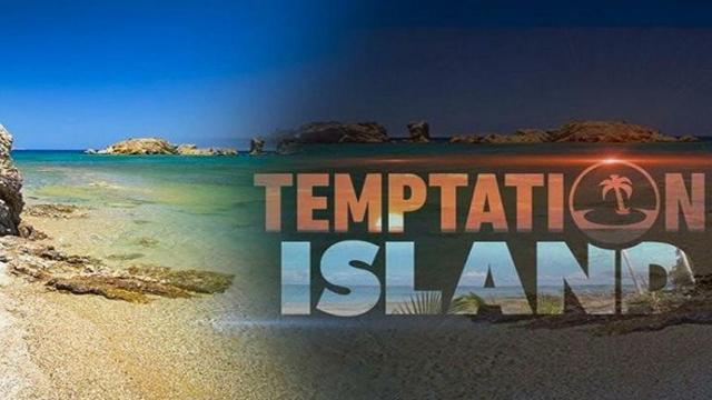 Temptation Island: Rosa e Deddy probabile coppia partecipante